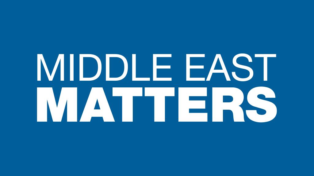 vignette-EN-MIDDLE-EAST-MATTERS