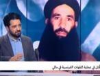 """تنظيم """"القاعدة في المغرب الإسلامي"""" يؤكد مقتل أبو عياض التونسي في مالي"""