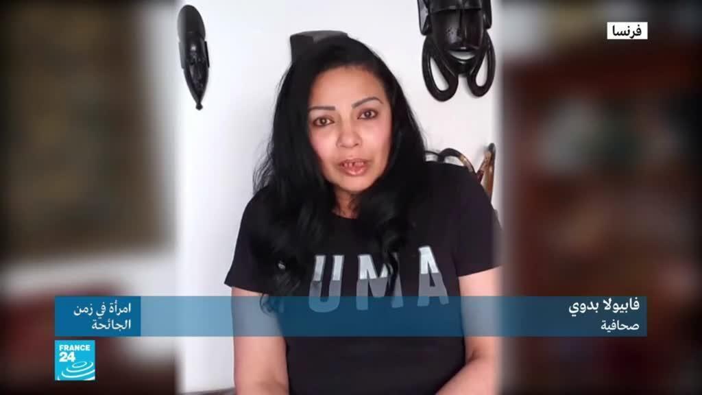 فابيولا بدوي، صحافية. صورة ملتقطة عن الشاشة.