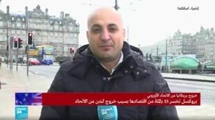 عبد الله ملكاوي، موفد فرانس24 الخاص إلى إسكتلندا لتغطية خروج بريطانيا من الاتحاد الأوروبي