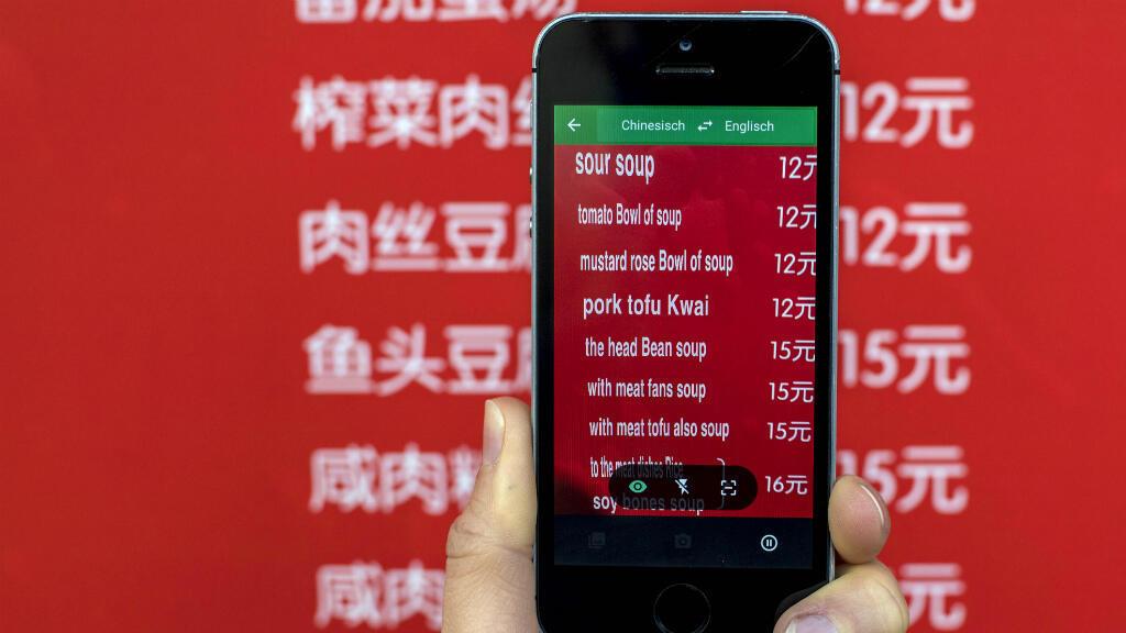 Mercredi 29 mars, le service de traduction de Google, Translate, était de retour sur les mobiles chinois.