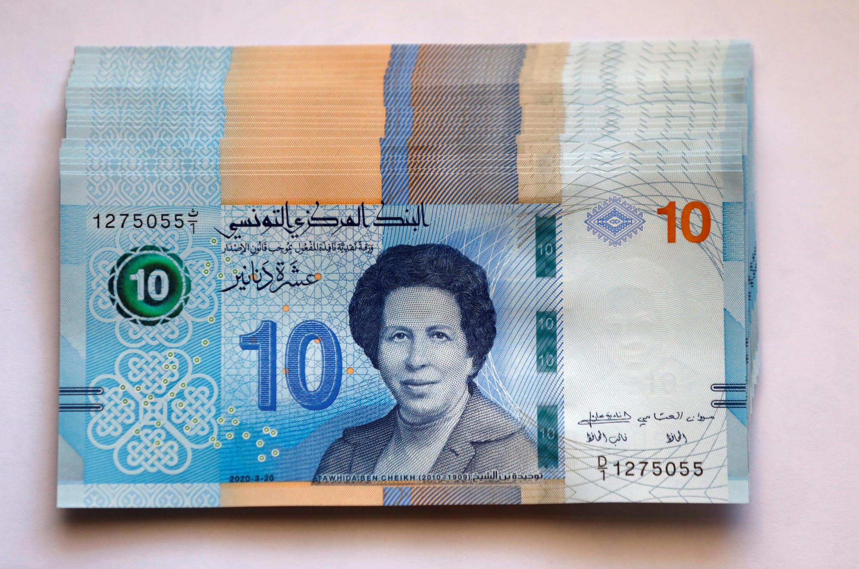 صورة للعملة النقدية، عشرة دينارات، الجديدة التي تحمل صورة أول طبيبة تونسية توحدة بن شيخ، 4 أبريل/ نيسان 2020.
