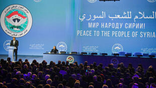 مؤتمر سوتشي بروسيا للحوار السوري تغيب عنه المعارضة