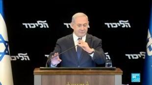 2020-01-28 13:05 Accusé de corruption, Benyamin Netanyahou retire sa demande d'immunité à la Knesset