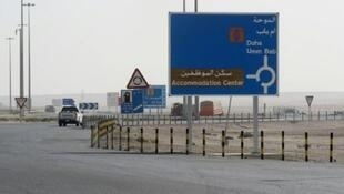 الحدود القطرية السعودية 2017/06/23