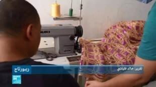 صورة ملتقطة من تقرير تونس