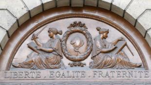 """Le projet de """"loi pour une République numérique"""" est discuté du 26 au 29 avril au Sénat."""