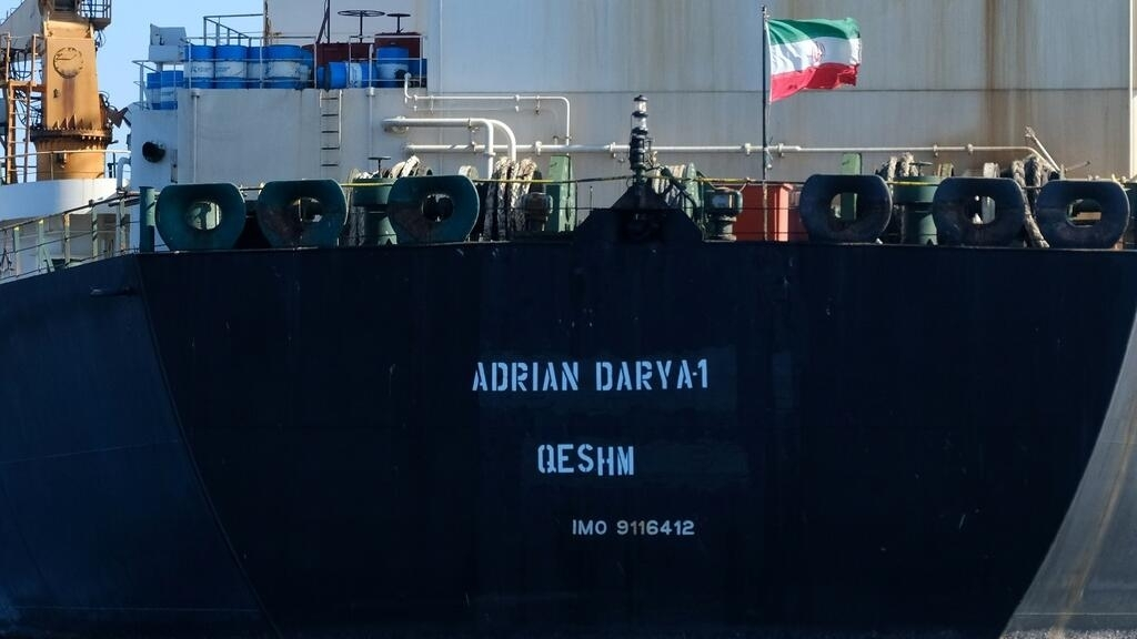 Iranian tanker held in Gibraltar delivered oil to Syria, says US