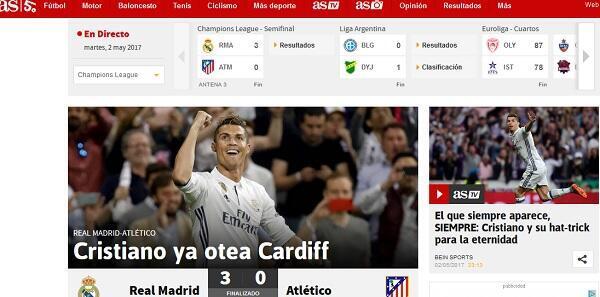 """موقع صحيفة """"آس"""" الرياضية الداعمة لريال مدريد"""