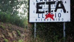 """""""Notre action a nui à des citoyens et des citoyennes sans aucune responsabilité"""", a reconnu l'ETA, vendredi 20 avril."""