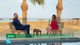 """""""رامي عياش"""" في حوار على فرانس 24"""