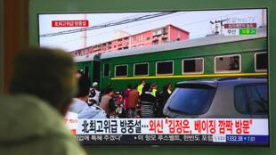 La télévision sud-coréenne a relaté l'arrivée du fameux train vert de la dynastie Kim en Chine.