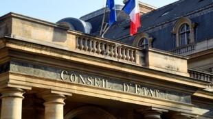 L'entrée du Conseil d'Etat, à Paris.