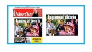 2021-03-09 08:17 قراءة في الصحف