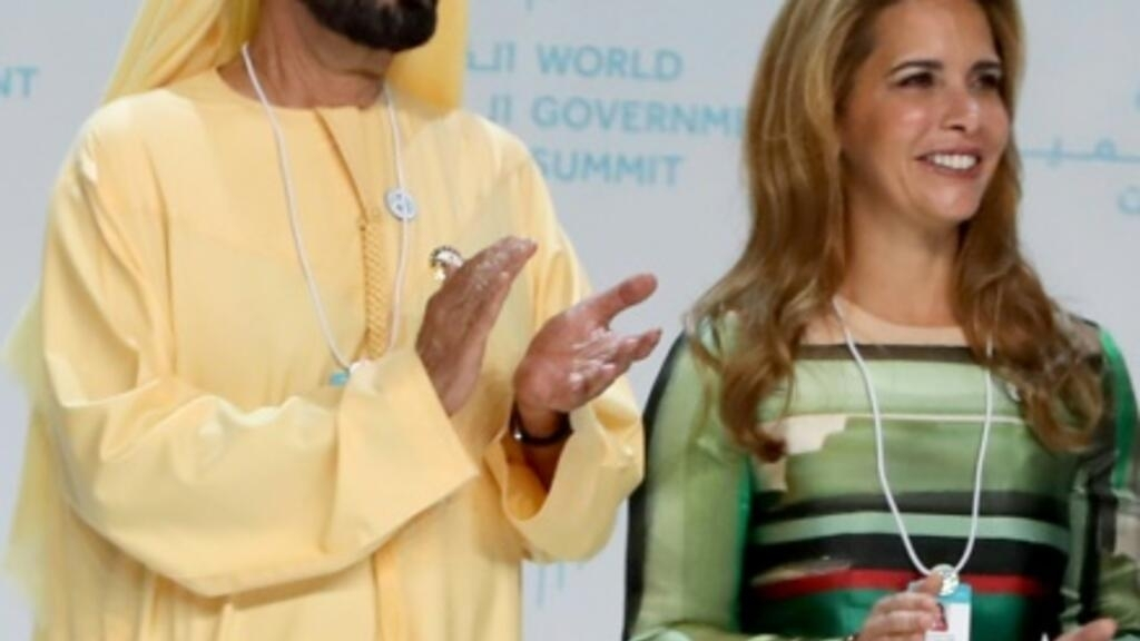 Princess Haya: champion for women's rights