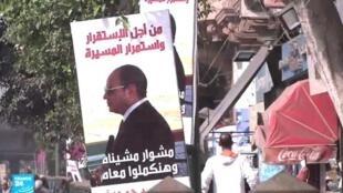 مارة أمام مركز اقتراع في أحد أحياء القاهرة في 25 آذار/مارس 2018.