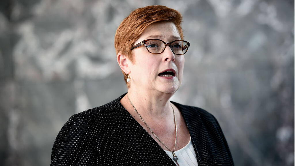 Le communiqué de la ministre des Affaires étrangères australienne, Marise Payne, a été rédigé en des termes particulièrement durs envers Pékin.
