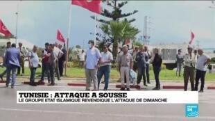 2020-09-07 16:11 Tunisie : l'organisation État islamique revendique l'attaque de Sousse