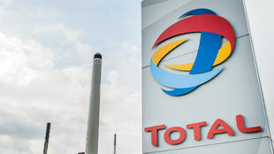 Total détenait une part de 50,1% dans le plus grand gisement gazier au monde, situé en Iran.