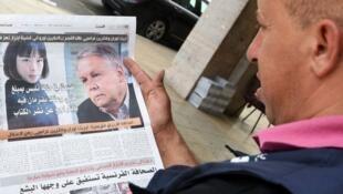 Une d'un quotidien marocain consacrée à l'affaire du chantage présumé contre le roi Mohammed VI.