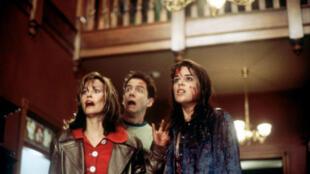 """""""Scream"""" (1997)."""