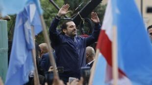 Saad Hariri avait été accueilli par ses partisans lors de son retour au pays le 22 novembre 2017.
