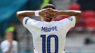 Euro-2021 football france