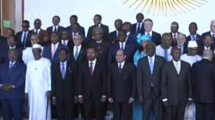 Ethiopie-UA-Sommet2020