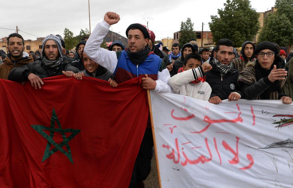 """Des manifestants ont bravé l'interdit des autorités pour demander une """"alternative économique"""" le 16mars 2018."""