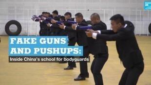 EN vignette china bodyguards