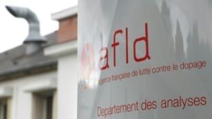 Photo prise le 27 juin 2008, à l'entrée du département des analyses de l'Agence française de lutte contre le dopage (AFDL) à Châtenay-Malabry