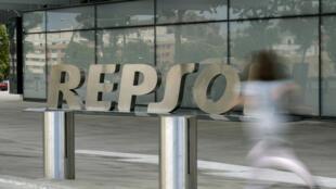 La sede de la petrolera española Repsol en Madrid, en una imagen del 1 de junio de 2014
