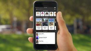 Snapchat a, à ce jour, plus d'un million de stories dans sa base de données.