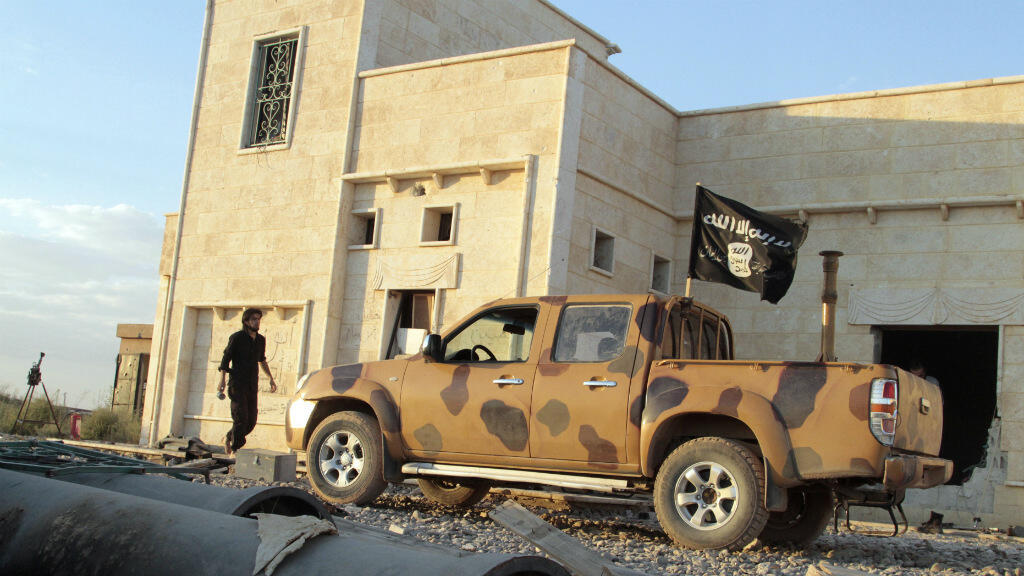 """تنظيم """"الدولة الإسلامية"""" في الرقة بسوريا"""