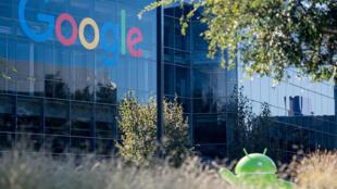 مقر غوغل في كاليفورنيا