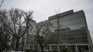 مقرّ البنك الدولي في واشنطن في 17 كانون الثاني/يناير 2019
