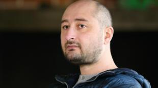 Le journaliste russe Arkadi Babchenko, dont l'assassinat a été mis en scène le le 29 mai 2018 à Kiev.