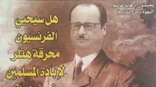 "La une du journal ""Al Watan Al An"", mercredi 28 janvier."