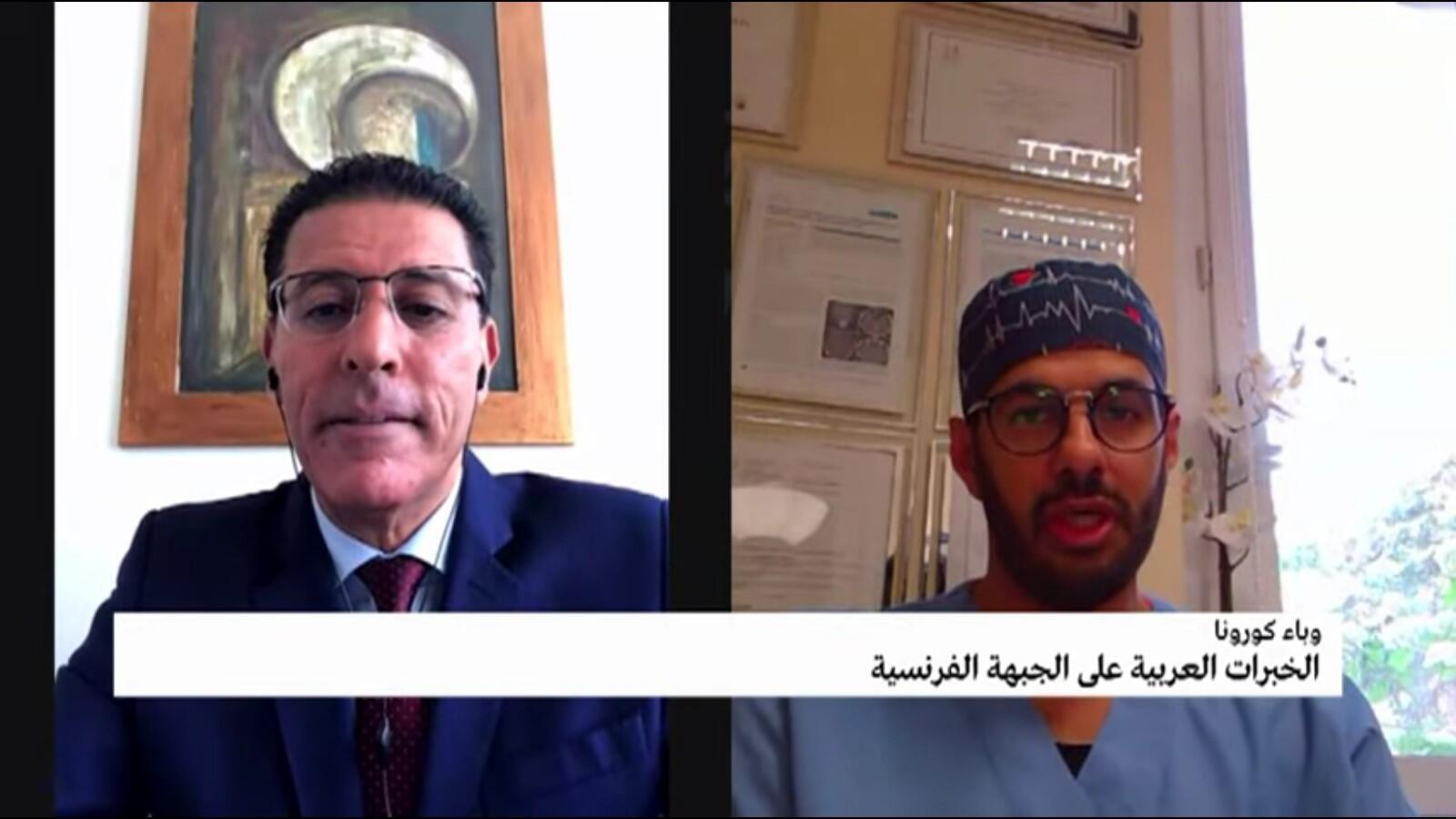 فيروس كورونا.. الخبرات العربية على الجبهة الفرنسة