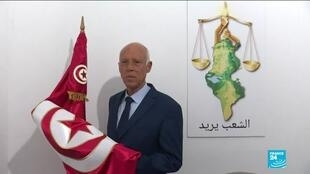 2019-10-13 23:05 Tunisia Presidential election: Who is Kais Saied?