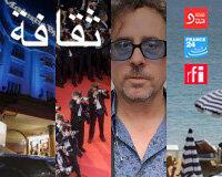 تابعوا مستجدات مهرجان كان على موقع فيسبوك