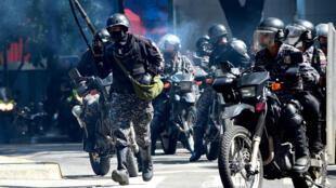 Fuerzas de seguridad durante manifestación en Caracas durante mayo de 2017.