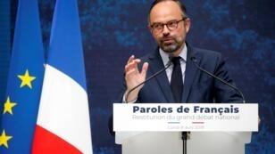 Édouard Philippe da sus conclusiones sobre el 'gran debate nacional', este 8 de abril de 2019 en París.