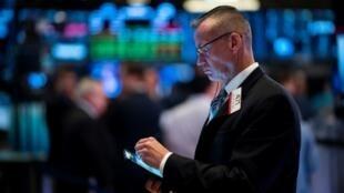 La Bourse de New York ouvre en baisse