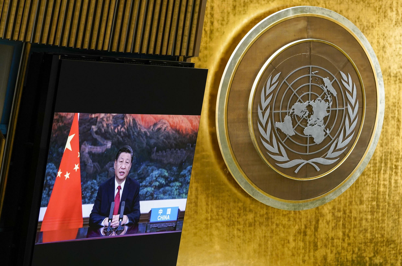 الرئيس الصيني شي جينبينغ يلقي خطاباً مسجّلا أمام الجمعية العامة للأمم المتّحدة في نيويورك في 21 أيلول/سبتمبر 2021.