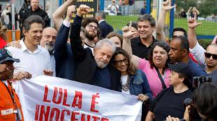إطلاق سراح الرئيس البرازيلي السابق لولا دا سيلفا