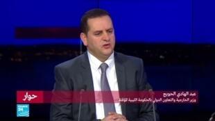 2019-11-28 15:10 حوار مع وزير الخارجية الليبي