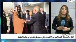 مراسلة فرانس 24 في لبنان بمقر انعقاد القمة العربية للتنمية الاقتصادية والاجتماعية 20 يناير 2019
