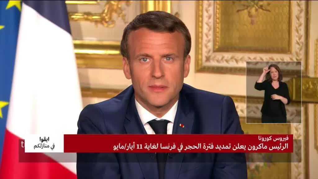 الرئيس الفرنسي إيمانويل ماكرون خلال خطاب للأمة حول أزمة فيروس كورونا، باريس 13 أبريل 2020
