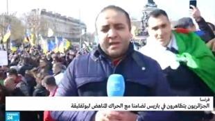 مظاهرات في باريس تضامنا مع الحراك المناهض لبوتفليقية - 17 مارس/آذار